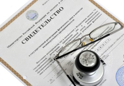 Фиксированные страховые взносы ИП «за себя» в 2019 году
