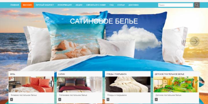 Оформление цветовой темы интернет-магазина