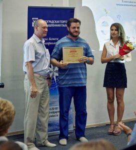 Первое место конкурса сайтов Волгоградской области занял наш интернет-магазин постельного белья АГИТО